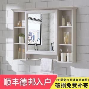 Bathroom mirror cabinet wall-mounted mirror box with shelf toilet vanity mirror waterproof storage cabinet toilet