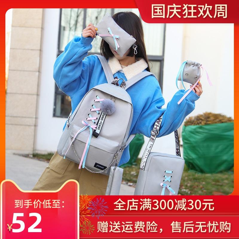 小学生书包旅游双肩包男女孩古着感包轻便春游休闲儿童背包旅行潮