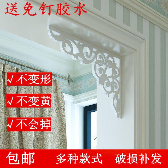 角花木塑板镂空装饰木雕花格天花墙贴门洞垭口对角欧式PVC吊顶