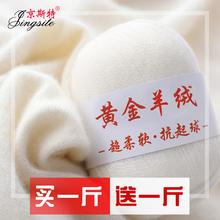 羊绒线正品纯山羊绒线手编羊毛po11团手工ma线宝宝毛线毛衣