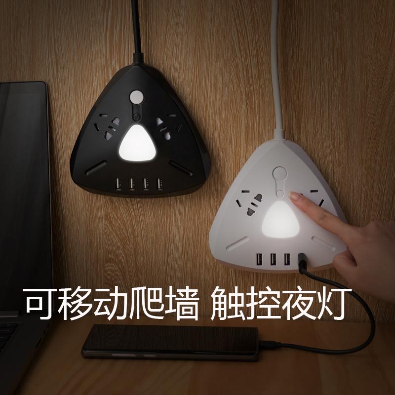 智能带夜灯USB床头插座多用迷你带线排插办公桌面电源接线板5米