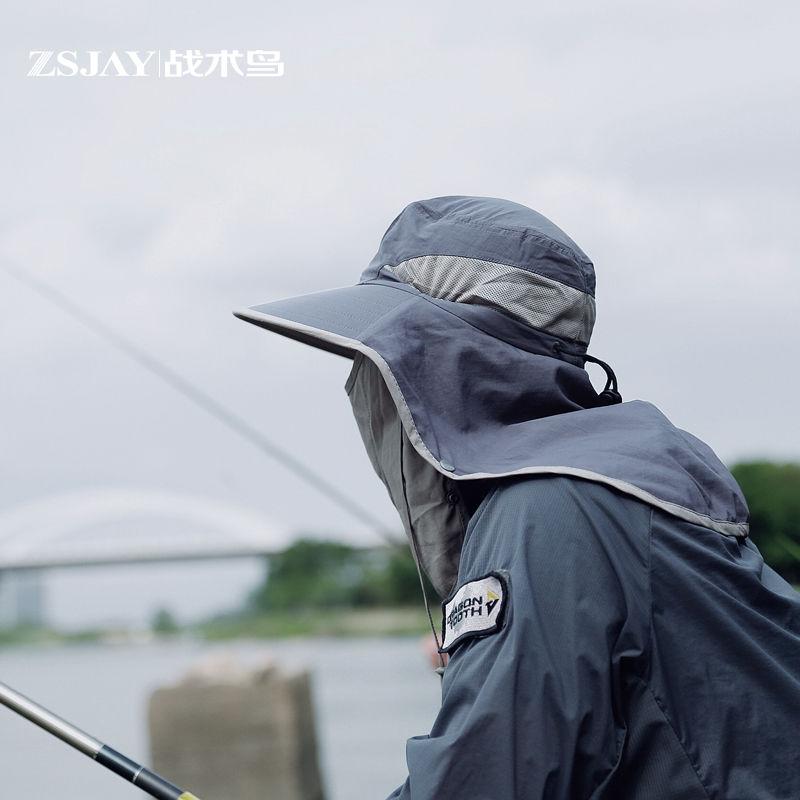 战术鸟(全遮脸)钓鱼防晒帽子冬季垂钓户外脖子遮阳渔夫帽男女夏