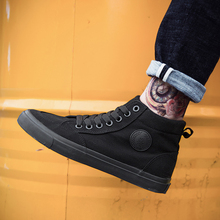 全黑色高帮帆布鞋男秋季纯ar9色上班工os款中邦休闲学生板鞋