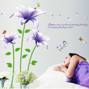 Purple lily flower wall stickers warm bedroom romantic wall stickers living room TV background decals wardrobe glass stickers