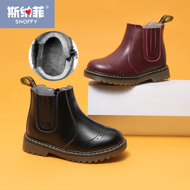 斯纳菲女童靴子秋冬真皮短靴棉鞋2017韩版公主单靴儿童马丁靴加绒