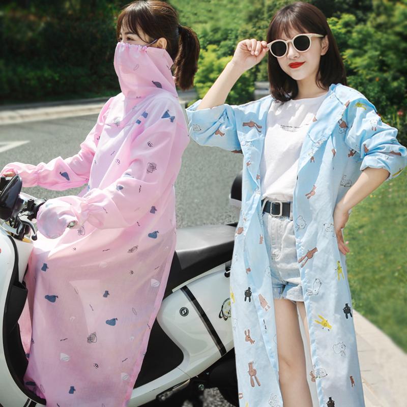 春夏骑车摩托车电动车防晒衣披肩防紫外线长袖长款棉衣服遮阳衫女