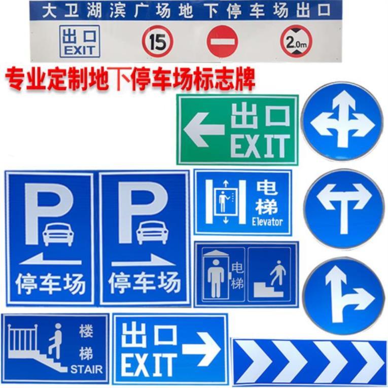 限速标志牌