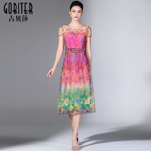 古贝莎2020夏季新款台湾品牌女装高贵妈妈连衣裙婚礼婚宴中长裙子图片