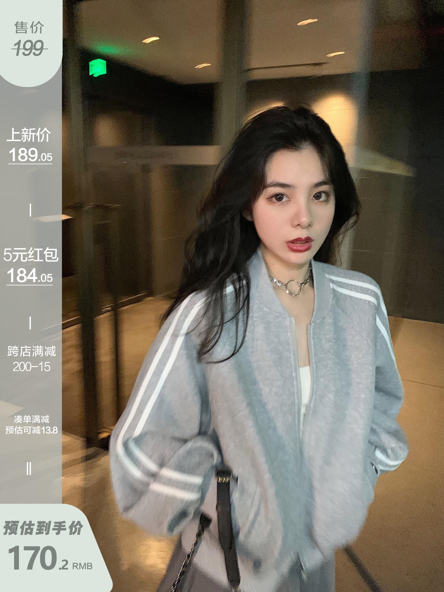 邱肉瑶SIXONE六一秋季韩版宽松运动短款百搭长袖外套2020年新款女 -