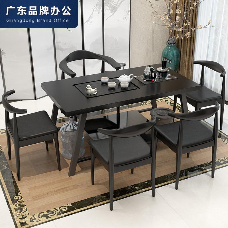 茶桌茶具套装一体多功能商务会客桌椅组合简约现代办公室茶桌套装满100元减10元