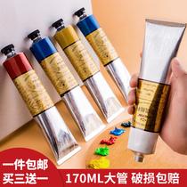 中盛画材油画颜料套装初学者油彩油墨染料单支美术专用品工具材料