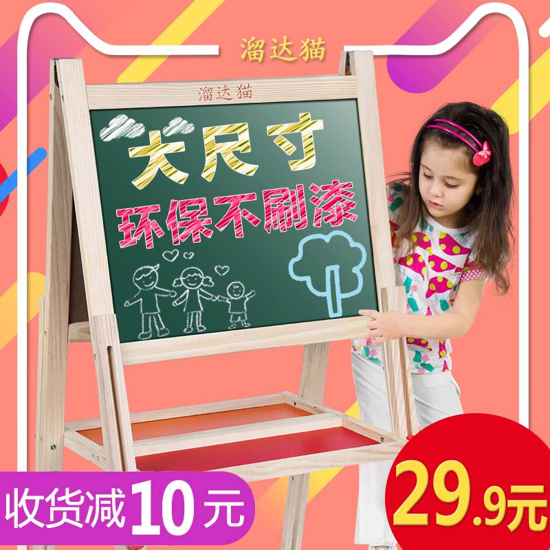 儿童画板实木画架涂鸦双面磁性小黑板可升降支架式家用画画写字板