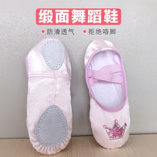 儿童舞蹈鞋女软底练功鞋女童缎面跳舞鞋小女孩猫爪鞋幼儿芭蕾舞鞋