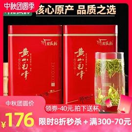 2020新茶正宗黄山毛峰特级毛尖绿茶安徽茶叶500g礼盒罐装送礼长辈