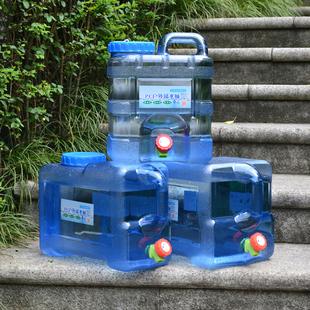 自驾游储水桶PC户外带龙头矿泉纯净水桶车载家用食品级塑料饮水桶