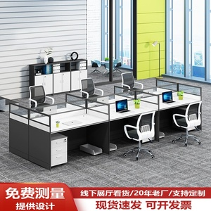 Chengdu screen staff desk and chair combination simple staff table 4-person deck computer desk and chair office furniture