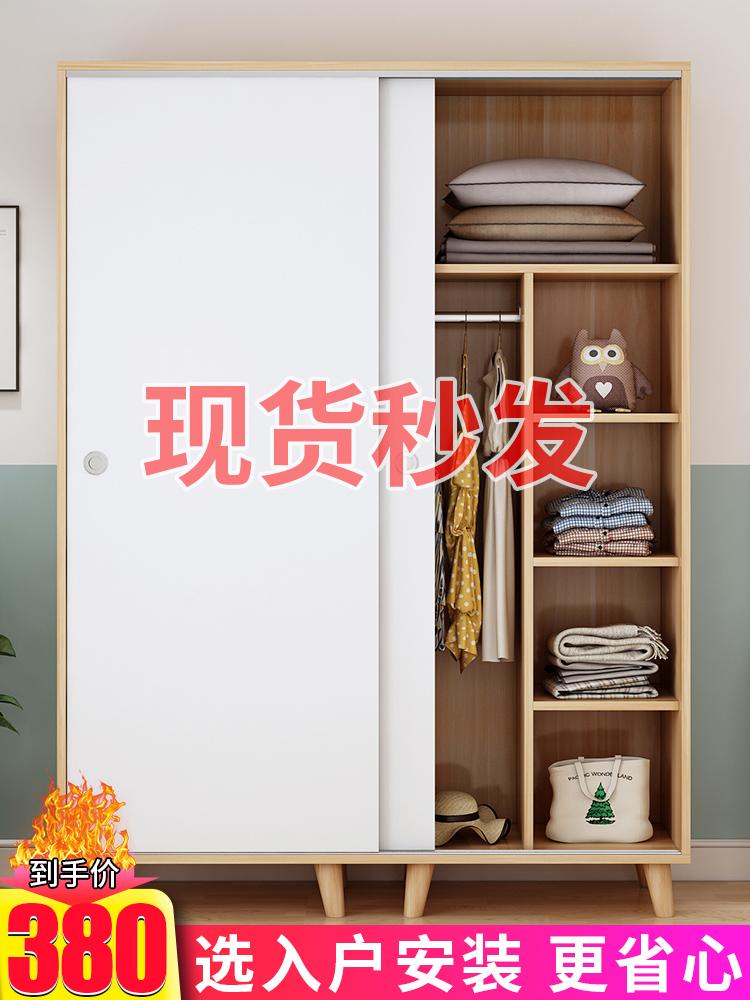 北欧衣柜实木简易推拉门现代简约出租房用柜子组装儿童衣橱经济型