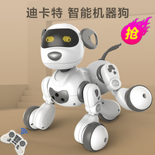 Intelligent robot dog tiktok robot, electronic dog, walk will call electric children toy boy, shake voice same.