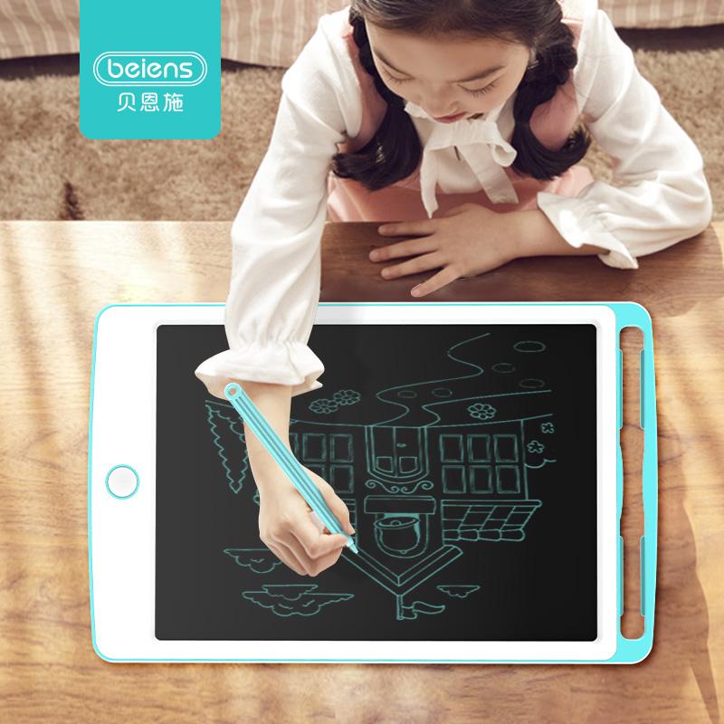 贝恩施儿童液晶画板手写板便携光能电子小黑板宝宝涂鸦绘画写字板