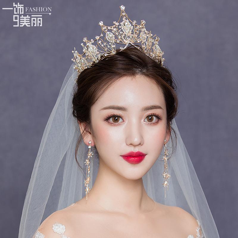 新娘结婚头饰皇冠2019新款礼服白纱配饰欧美大气巴洛克王冠发饰女