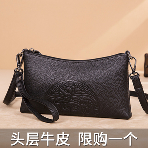 Leather Messenger Bags Women 2019 New Fashion Wild Top Layer Leather Shoulder Bags Women's Bags Soft Leather Clutches