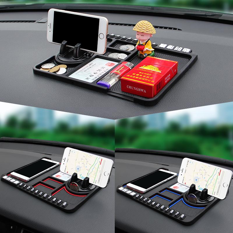 车用车内手机防滑垫车载摆件置物垫导航仪支架仪表台垫子汽车用品