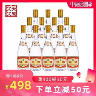 汾酒53度黄盖玻璃瓶475mL*12瓶整箱装山西杏花村国产白酒