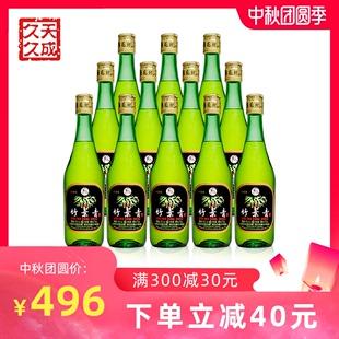 竹叶青酒45度玻竹475mL*12瓶整箱山西杏花村汾酒国产白酒