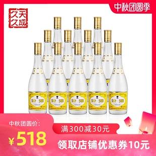 汾酒48度黄盖汾酒475ml*12瓶整箱装山西杏花村清香型国产白酒