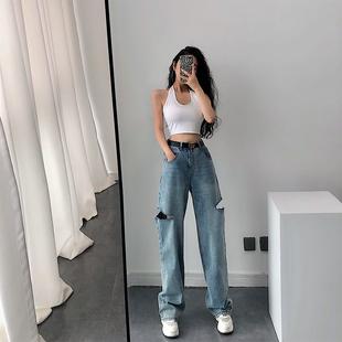 YoungGirlDay独家定制薄款宽松破洞高腰直筒阔腿做旧泫雅牛仔裤女