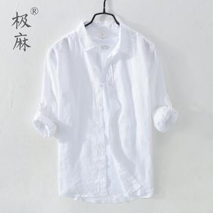 沙滩透气白色长袖亚麻衬衫男士休闲薄款修身麻料宽松防晒棉麻衬衣