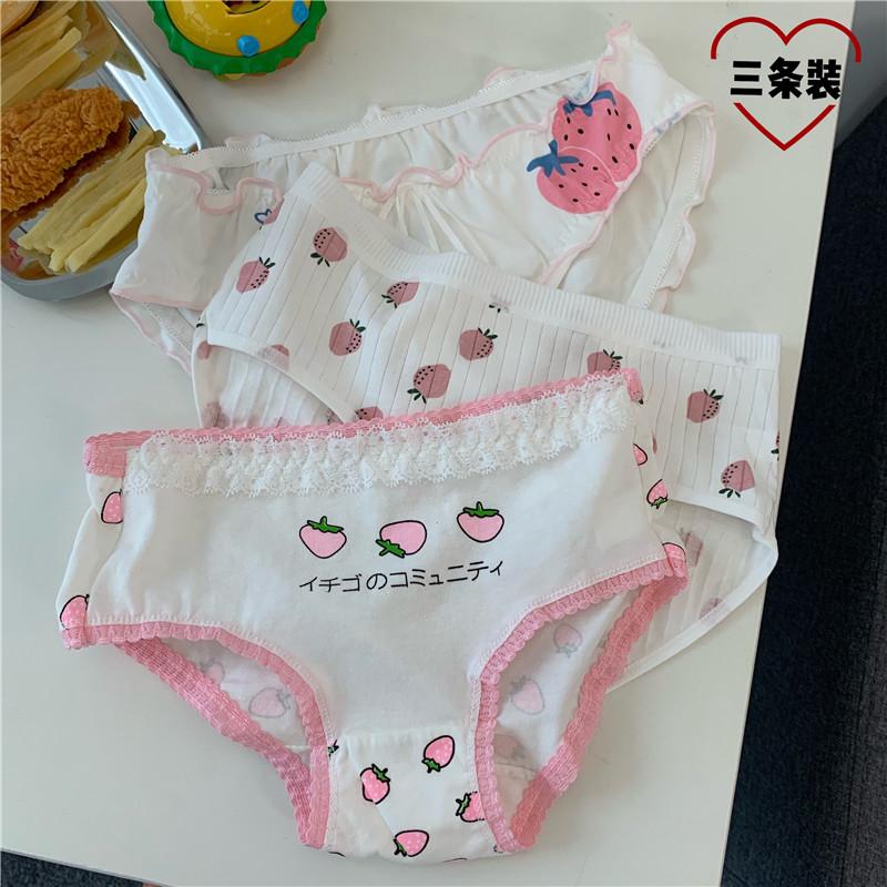 实拍实价 韩版可爱草莓甜美少女舒适纯棉学生中腰三角内裤 3条装-M~绵羊-