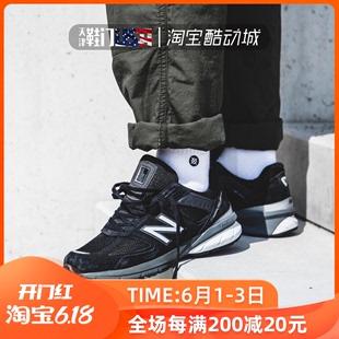 New balance 美产NB990V5系列3M反光酷黑元祖灰总统慢跑鞋M990BB5