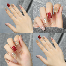 Autumn and winter nail patch wear manicure female nail piece finished product can be disassembled repeatedly false nail can be wearable