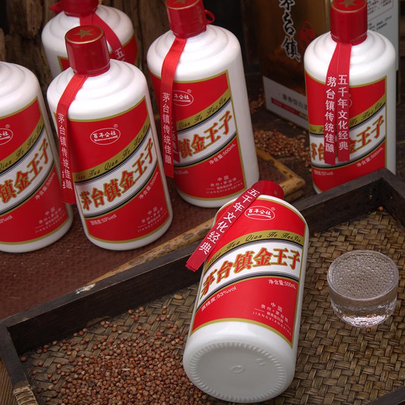 【厂家直销】贵州酱香型白酒53度特价试饮纯粮酿造高粱酒