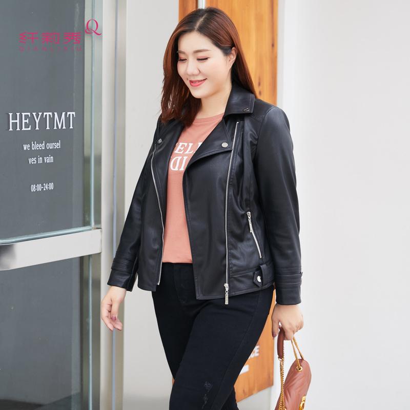 纤莉秀2018秋装新款大码女装修身显瘦欧美风pu外套韩版胖妹妹皮衣