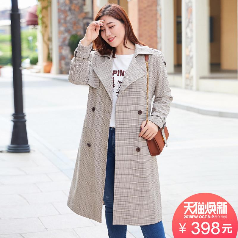 纤莉秀2018秋新款大码女装时尚修身英伦风收腰显瘦中长款风衣外套