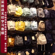 日本无印良品双肩包简约日韩男女学生电脑书包单肩背包手提收纳袋