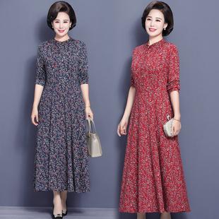 2020新款连衣裙碎花气质中老年妈妈秋装四五十岁长袖中年过膝长裙