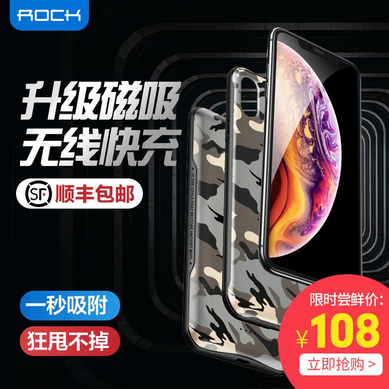 ROCK充电宝苹果xs背夹式X磁吸iphonexs专用iphone xs超薄移动电源5000毫安大容量无线手机壳电池便携小巧快充