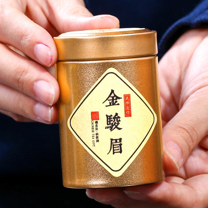 金骏眉散装小罐茶礼盒装同木关红茶特级正宗蜜香型茶叶浓香型正品