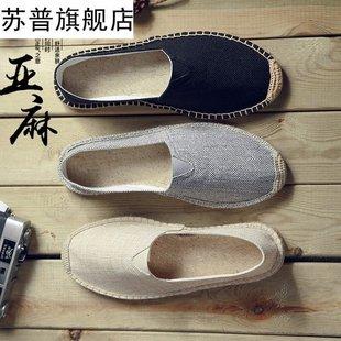 男士亚麻布鞋鞋子轻纯色素面养生低帮鞋无鞋带复古风和尚鞋白鞋