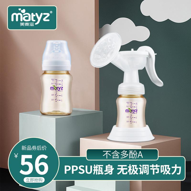 美泰滋吸奶器手动吸力大孕产妇产后拔集挤奶器手动式母乳收集器