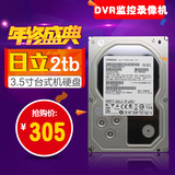 2T 2TB hard disk 2000G hard drive serial port 7200 to monitor hard drive desktop hard drive home mute