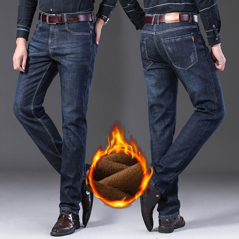 加绒加厚弹力男士牛仔裤男秋季宽松直筒修身休闲秋冬款长裤大码