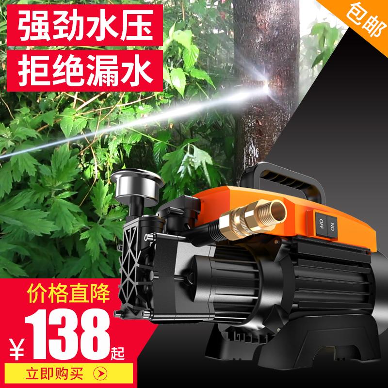 全自动高压洗车机220v家用全铜电机清洗机洗车器刷车水泵水枪便携