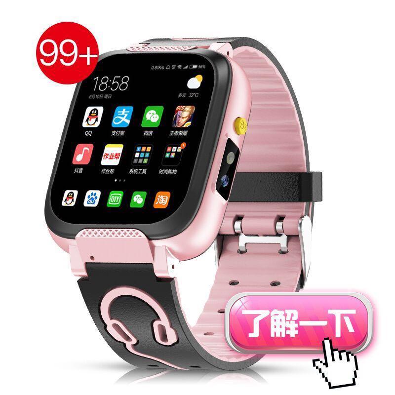 小学生天才儿童电话手表智能定位防水男女孩子运动学生手机插卡多功能拍照触摸屏可爱