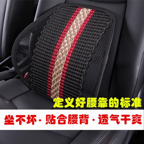 汽车靠垫腰垫 车座靠背垫护腰汽车座椅腰靠垫车用腰枕 腰部支撑
