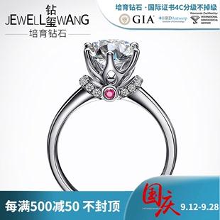 【合成/培育】钻玺30分人造钻石50分人工钻石1克拉侧面红宝石戒指图片
