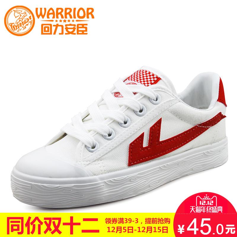 回力童鞋 春秋季新款帆布鞋 男女童系带休闲鞋 学生系带运动鞋